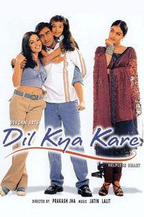 Dil Kya Kare (1999) Hindi Movie Online in SD - Einthusan Ajay Devgn, Mahima Chaudhry, Kajol, Chandrachur Singh Directed by Prakash Jha Music by Jatin-Lalit 1999 [U] ENGLISH SUBTITLE
