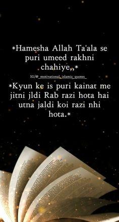Muslim Love Quotes, Love Quotes In Hindi, Quran Quotes Love, Allah Quotes, Islamic Love Quotes, Religious Quotes, Urdu Quotes, Qoutes, Best Friend Quotes Funny