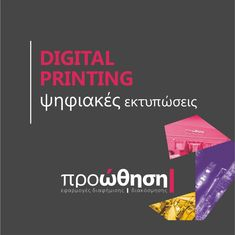 Digital Prints, Movie Posters, Fingerprints, Film Poster, Billboard, Film Posters
