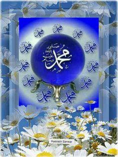 Allah In Arabic, Quran Arabic, Islam Quran, Allah Wallpaper, Islamic Wallpaper, Islamic Images, Islamic Pictures, Islam Religion, Islam Beliefs