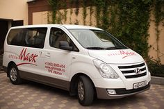 Управление фотографиями Van, Vehicles, Car, Vans, Vehicle, Vans Outfit, Tools