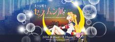 Sailor Moon é tema de exposição em Tóquio - http://www.garotasgeeks.com/sailor-moon-e-tema-de-exposicao-em-toquio/
