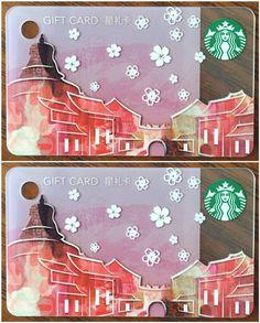 RARE 2016 China Starbucks Mini Cherry Gift Cards Set Used RMB200 RMB500 | eBay