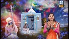 Sukhnathdada Ni Sarakar - Part 1 Krishna Bhajan, Label, Channel, Forget, Facebook, Twitter, Videos, Music, Artist
