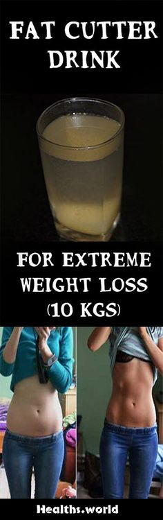 Fat Cutter Drink – for Extreme Weight Loss (10 Kgs) #fitness #beauty #hair #workout #health #diy #skin #Pore #skincare #skintags #skintagremover #facemask #DIY #workout #womenproblems #haircare #teethcare #homerecipe