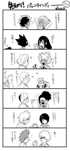 Ships (hetero) | Shared Folder | Boku No Hero Academia Amino. Amino