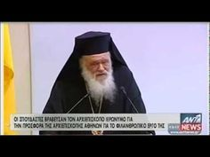 Ο Τομέας Κοινωνικών Επιστημών του ΙΕΚ ΞΥΝΗ και του Mediterranean College βραβεύει τον Αρχιεπίσκοπο Ιερώνυμο για την προσφορά της Αρχιεπισκοπής Αθηνών και το φιλανθρωπικό της έργο.