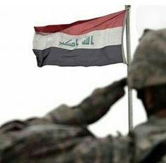 العراق ...عراق الصمود والتضحية