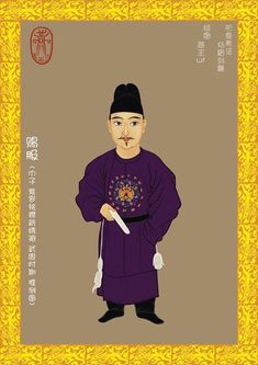 Ancient China, Hanfu, Warfare, Movie Posters, Chinese, Painting, Film Poster, Painting Art, Paintings