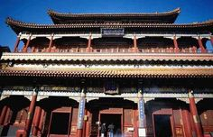 Beijing Yonghe Lamasery   Beijing Yonghe Lamasery – The Peace Within