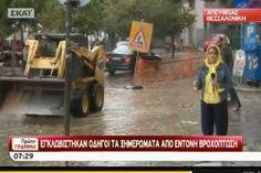 Κεντρικοί δρόμοι πλημμύρισαν, οι δρόμοι μετατράπηκαν σε ποτάμια, κάνοντας δύσκολη τη διέλευση για τους πεζούς, ενώ εγκλωβίστηκαν και δύο οδηγοί στα αυτοκίνητά τους. Thessaloniki, Greece, Monster Trucks, Greece Country