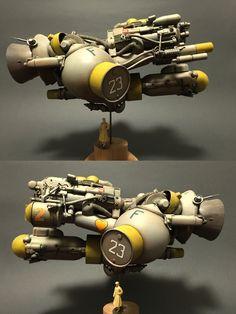 ジャンクプラント » 宇宙探査艇ドライザック号