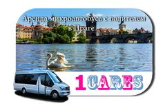 Rent a van with driver in Prague Business Travel, Prague, Van, Vans, Vans Outfit