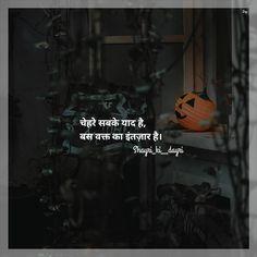 48210691 Jan msg pr krlo bt bg lg ri h tu hna Ego Quotes, Poet Quotes, One Word Quotes, Gita Quotes, Good Life Quotes, Qoutes, Inspirational Quotes In Hindi, Motivational Picture Quotes, Motivational Status