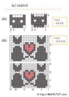 こんにちは!hayatoですよ~。 編み物やってると、かわいい動物やちょっと数字やイニシャルなどを編み込みしたい!って場面ありますよね?しかし、模様編みなどの本は古い物が多いのでかわいい柄が無い。。。ネットで検索しても本当にフリー素材か判断できない。。 そんな悩みを一発解決! Knitting Charts, Knitting Stitches, Knitting Patterns Free, Crochet Patterns, Diy Finger Knitting, Baby Knitting, Crochet Cross, Crochet Chart, Pony Bead Patterns