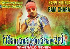 Govindudu Andarivadele Telugu Movie Review | LIVE UPDATES | GAV REVIEW | Govindudu Andarivadele Movie Review | Govindudu Andarivadele Movie Rating | Govindudu Andarivadele Review | Govindudu Andarivad