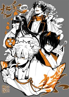 Sakamoto Tatsuma, Gintama, Crying My Eyes Out, Otaku Mode, Manga Anime, Samurai, Chibi, Halloween, Funny