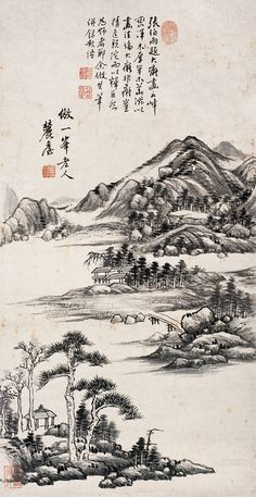 Wang Yuanqi: Landscape after Huang Gongwang, China Online Museum. Asian Landscape, Chinese Landscape Painting, Landscape Sketch, Zen Painting, Painting Gallery, Japanese Painting, Chinese Painting, Chinese Art, Landscape Paintings