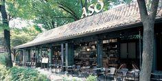 Caffe Michelangelo @代官山 03-3770-9517 東京都渋谷区猿楽町29-3 11:00-22:30