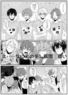 Comic Page, Ensemble Stars, My King, Character Design, Manga, Comics, Anime, Knights, Twitter