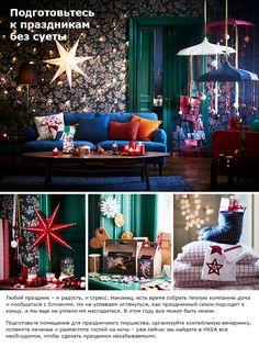 weihnachtsbeleuchtung g nstig online kaufen ikea deco pinterest weihnachtsbeleuchtung. Black Bedroom Furniture Sets. Home Design Ideas