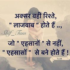 UncleJokes is a collection of thousands greatest and funniest text, image and video jokes. Status Quotes, Jokes Quotes, Me Quotes, Motivational Quotes, Inspirational Quotes, Qoutes, Bk Shivani Quotes, Heartbreaking Quotes, Gita Quotes