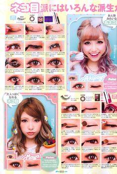 #gyaru #makeup #magazinescan
