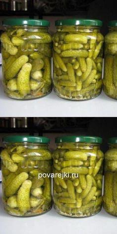 Konservierung Von Lebensmitteln, Gluten Free Recipes, Vegan Recipes, Relish Recipes, Sauerkraut, Recipe Of The Day, Pickles, Cucumber, Meal Prep