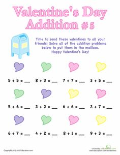 Worksheets: Valentine's Day Addition #5