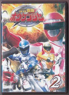 GoGo-Sentai-Boukenger-vol-2-DVD-5-8-Tokusatsu-w-Eng-sub-Super-Power-Rangers