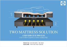 138년 전통의 씰리침대가 호텔 침실과 같은 편안함과 모던한 침실 인테리어를 위해 오는 6일부터 23일까지 '투 매트리스 솔루션(Two Mattress Solution)' 프로모션을 실시한다.  하단 매트리스를 상단 매트리스와 함께 사용하면 신체를 위에서 한 번, 밑에서 다시 한 번 지지해주기 때문에 보다 안정적인 수면을 경험할 수 있다. Wine Rack, Mattress, Storage, Furniture, Home Decor, Purse Storage, Decoration Home, Room Decor, Larger