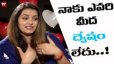 నాకు ఎవరి మీద  ద్వేషం లేదు..! Renu Desai  Reaction on Uncondional love |...