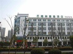 Huangshan GreenTree Inn Huangshan Tunxi Old Street Business Hotel China, Asia GreenTree Inn Huangshan Tunxi Old Street Business is perfectly located for both business and leisure guests in Huangshan. The hotel offers guests a range of services and amenities designed to provide comfort and convenience. Service-minded staff will welcome and guide you at the GreenTree Inn Huangshan Tunxi Old Street Business . Some of the well-appointed guestrooms feature television LCD/plasma scr...