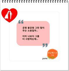 삼삼남녀 1화 댓글편 (상) - 댓글베스트 7호