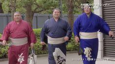 大相撲2017カレンダー 絶賛予約受付中! #カレンダー #相撲 #sumo #calendar