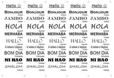 Hello in Many Languages Bookmarks. Download free bookmark designs at www.booksandmarks.com.
