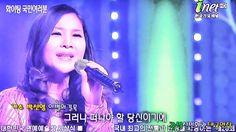 가수박선영/이별의길목-아이넷tv,k-trot,케이트로트,최신가요