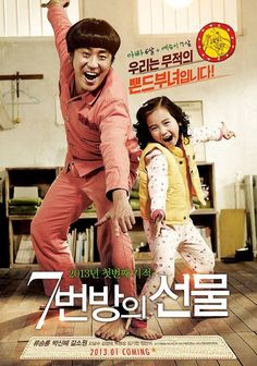 Miracle in Cell No.7 - 7번방의 선물  (2013) Korea