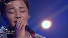 [HOT] Gu Ja Myeong - I can not have you, 구자명 - 가질 수 없는 너, Yesterday 2014... 1995