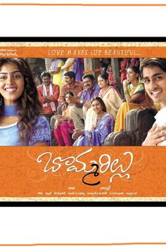 Bommarillu 2006 full Movie HD Free Download DVDrip