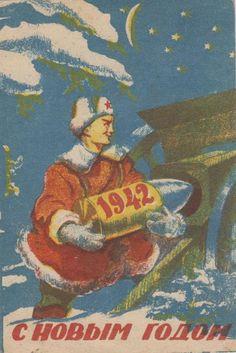 Худ. А.Казанцев 1941 Полиграфмастерская ЛССХ