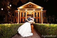 Crystal & Cliff's wedding at Southern Oaks Plantation in New Orleans, LA - Bray Danielle Photography • Wedding Photographer