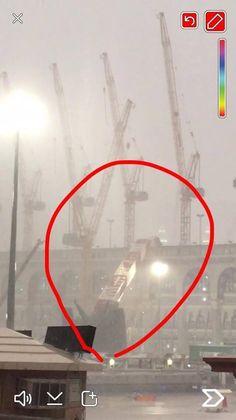 عاجل : سقوط رافعة في الحرم المكي - منتديات المطاريد