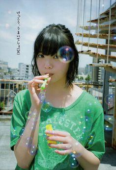 Yurina Hirate Seishun Domannaka on Shonen Champion Magazine Asian Woman, Asian Girl, Champion, Be Your Own Kind Of Beautiful, Beautiful Asian Women, Winter Outfits, Idol, Girly, Singer