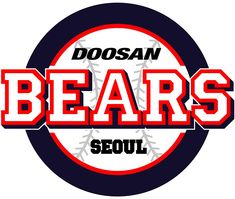 World Baseball, Seoul, Logos, Korean, Bears, Culture, Google, Image, Korean Language