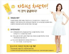 Innisfree good for you!!