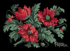 VK is the largest European social network with more than 100 million active users. Cross Stitch Love, Cross Stitch Flowers, Vintage Cross Stitches, Little Designs, Cross Stitch Embroidery, Poppies, Needlework, Diy And Crafts, Projects To Try