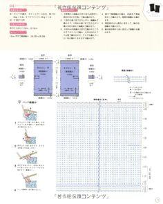 Amazon.co.jp: かぎ針あみと棒針あみの 手元あったかハンドウォーマー・ミトン・てぶくろ (Let's knit series): 本