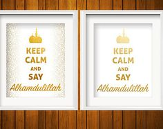 Items similar to Astaghfirullah for the Past, Alhamdulillah for the present, Insha'Allah for the future. Islamic Quote Art Print, Modern Islamic Wall Art on Etsy