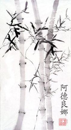Brugnoni y Prado: Pintura China !!!